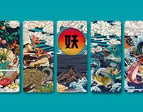 半天妖青花椒烤鱼品牌主视觉设计