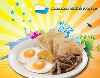 KUDU Breakfast