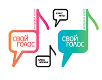 Logo design for voice school - Your voice