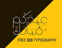 EID TYPOGRAPHY FREE VECTOR