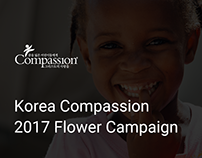 Korea Compassion 2017 Flower Campaign