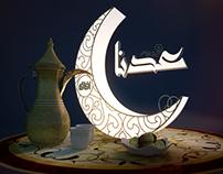 Ramadan Package | Afaq TV