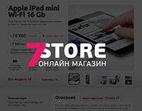7-store website