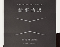 Material & Style Exhibition design