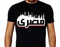 تيشرت |  مصري