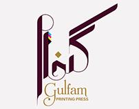 "Branding Identity "" Gulfam Printing Press"""