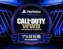 PlayStation Call of Duty WWII - Pro Tournament