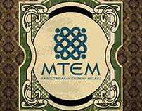 MTEM - Annual Dinner