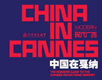 China in Cannes