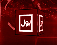 Bol New Logo Animation.