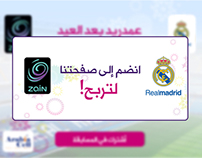 Zain ( Real Madrid ) Competition