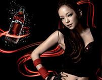 Coca-Cola Zero Wild Health