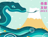 GRAPHICS | Chinese New Year 2013 E-Cards