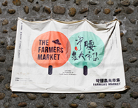 Land, Nature & Farmers 彎腰生活節|Exhibition design