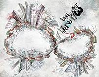 Trendsetter İstanbul - Magazine Illustration