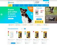 E-Shop for Aibolit