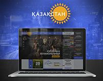 """TV Channel """"Kazakhstan"""" Design concept"""