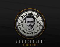 Almokhtalat Random Work