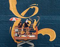 M&M's Mural