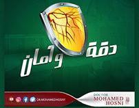 Prof. Mohamed Hosni K - Social media Campaign