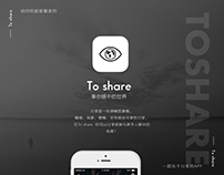 To share--UI---交互---嗯~~