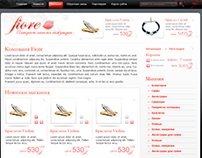 "Jewelry shop ""Fiore"""