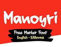 Manoyri // Free Marker Font