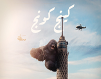 what if king kong movie was produced in egypt ?
