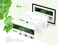 "Интернет-магазин ""Herbs online"""