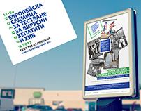 European Hepatitis Testing Week Campaign