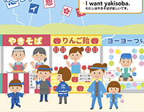 Japanese Primary School English Booklet