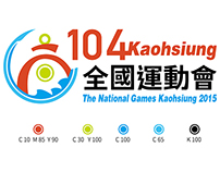The National Games Kaohsiung 2015 Logo Design
