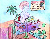 「蒸氣波搖搖樂」插畫, 設計 | Vaporwave Kiddie Ride