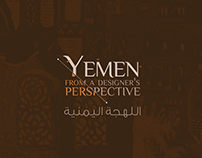 YEMEN from a designer's perspective