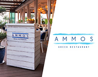 AMMOS | Greek restaurant