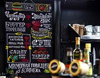 Chalk lettering for Primebeef bar restaurant