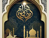 arabic-poster