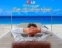 Design | LG Screen