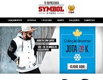 Newsletter - Symbol Store