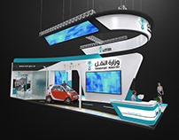 Ministry of Transportation Saudi Arabia Exhibition