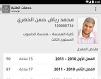 Mobile Student Portal  UX/UI Design