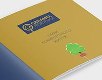Catalog design for a residential complex