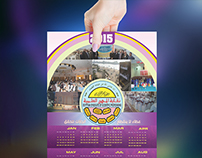 2015Calender- Egy. Syndicate of Scientific Professions