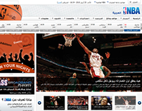 NBA Arabic Edition (2010)