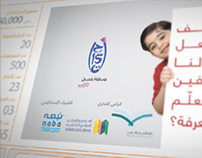 Ihsan Educational Award Promo
