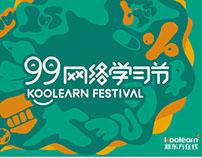 新东方在线 99网络学习节