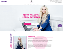 Сайт центра красоты