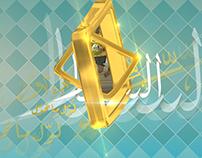 Al-Seniyar
