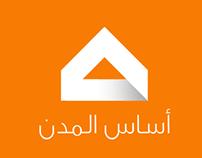 """logo arabic """" enterprise"""""""