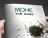 MONE tea and coffee booklet